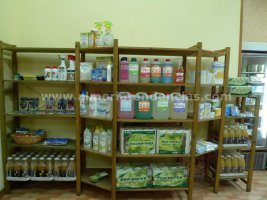 Semilla Verde - Tienda Ecológica 4
